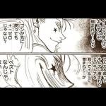 【最強議論】ヒソカ「孫悟空…95点❤」ビンビン