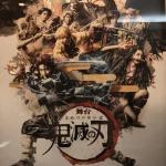 【あっ…】中川翔子「鬼滅の刃!舞台見てきましたあああああああああああ!」