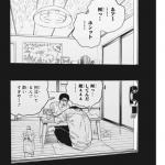 【朗報】最近の週刊少年ジャンプ、読める漫画しかないw