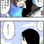 【悲報】ハヤテのごとくの作者「100日後に死ぬワニ」に便乗した漫画を描くw