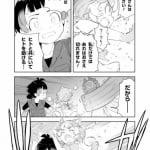 【悲報】けものフレンズ2の漫画版、原作のアニメより面白そうw