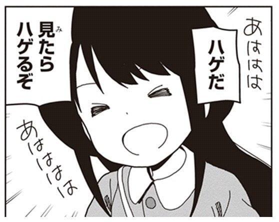 【最終回】漫画「三ツ星カラーズ」、連載終了へ