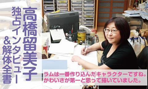 【画像】尾田栄一郎先生の作業机w