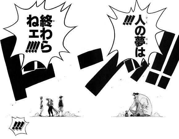【ワンピース】尾田栄一郎(24)「魚人に全てを奪われたナミが最後に託した希望…麦わらのルフィ…!!」