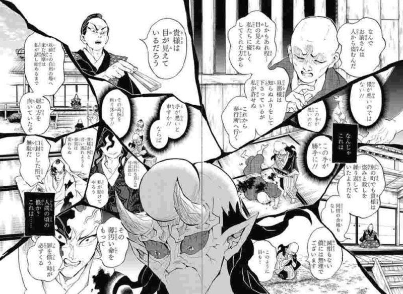 【悲報】鬼滅の刃アニメ、遊郭編が終わった後が悲惨すぎる・・・・・