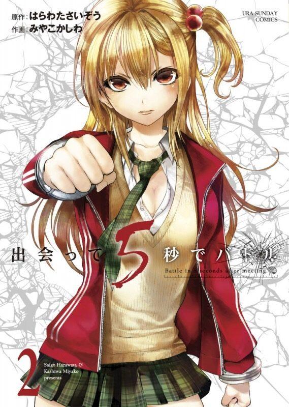 【悲報】アニメジャパンさん、謎のキャラクターをセンターに置いてしまう・・・・