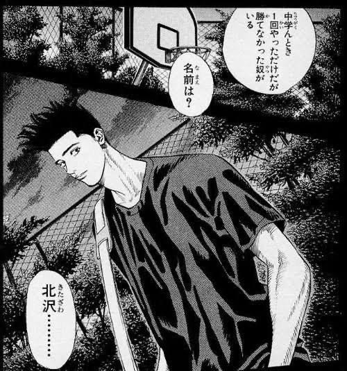 """【疑問】スラムダンクの""""仙道""""が陵南に入学した理由、謎すぎる"""