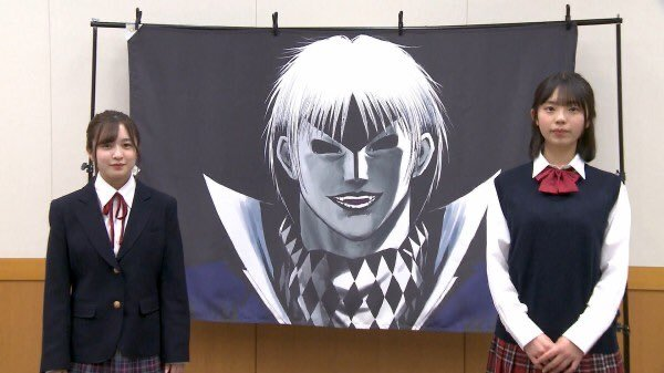 """彼岸島さん、公式グッズで""""クソみてェな旗""""を再現してしまうw"""