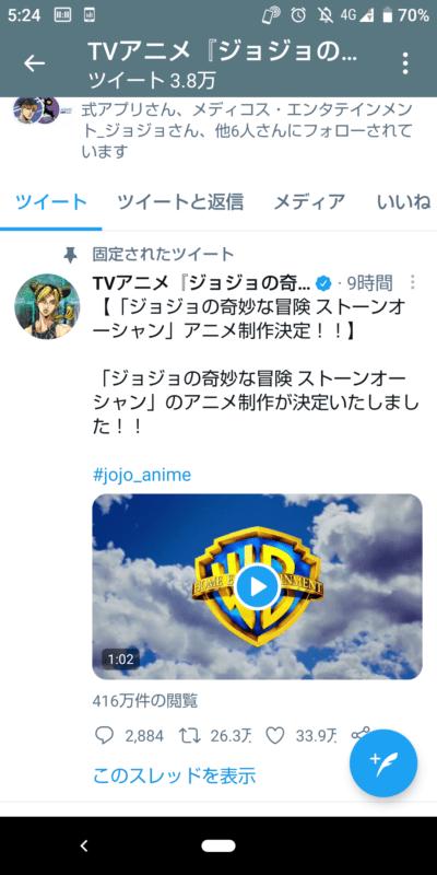 【朗報】ジョジョの奇妙な冒険さん、完全に大人気コンテンツになる