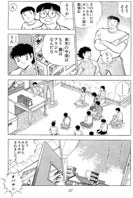 【悲報】黒崎一護の部屋、臭そうw