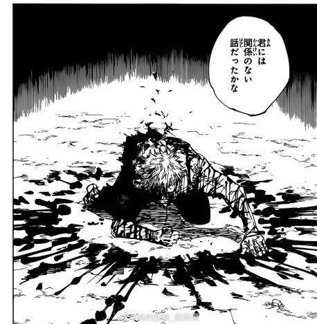 【悲報】呪術廻戦のオマージュ、とどまる所を知らないw