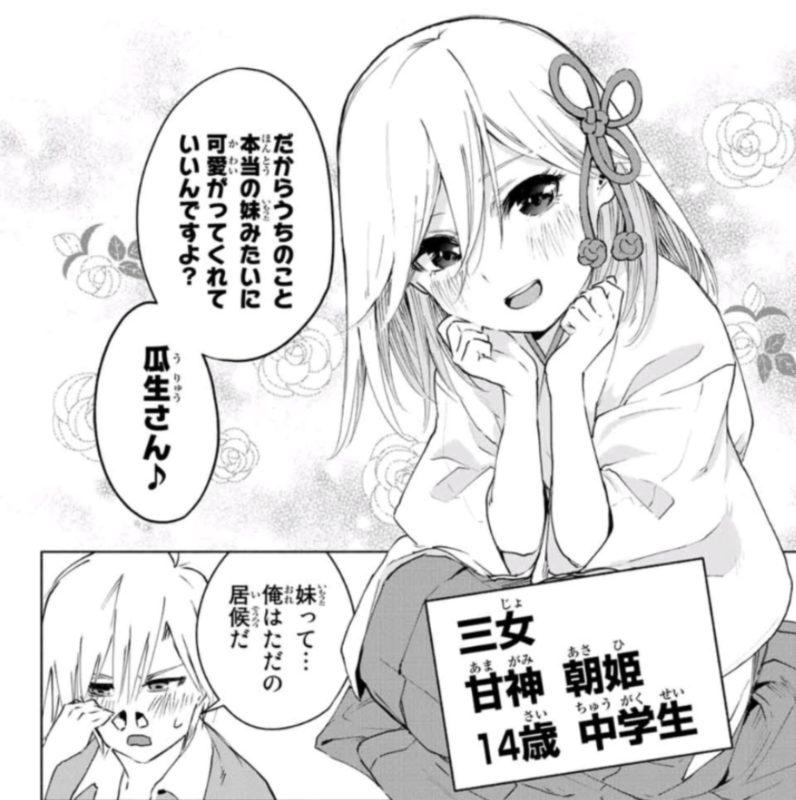 【悲報】戦隊大失格、地味にヤバいw