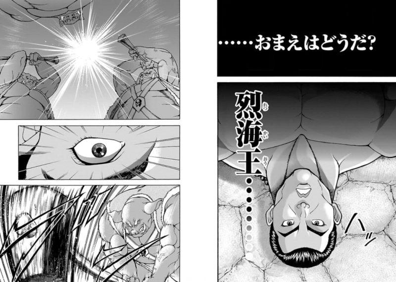【悲報】最近の刃牙、画力がヤバイ・・・・・・・・・・
