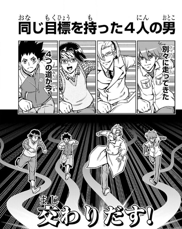 るろうに剣心の作者「尾田くん、ここの背景の人達描いといて」尾田くん「おかのした!」