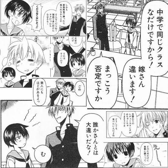 【画像】咲-Saki-の原村さん、胸がインフレし過ぎてドン引きされるwwwwwwwww