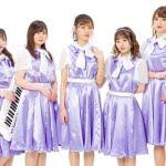 歌と本物の演奏を融合したアイドルグループRY's、リーダーYUU(濱頭優)卒業を区切りに充電期間へ。RUKA(根本流風)が3代目リーダーに就任