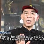 【悲報】ガンダムの富野由悠季監督「米津玄師が流行るのは世の中の退行現象」