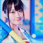 声優・小倉唯ちゃん、個人ツイッター&YouTube開設 投稿動画は「ASMR」で冒頭5分しゃべらず話題