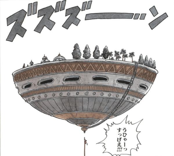 【ドラゴンボール】三大「存在を無かったことにされた技」 残像剣、天津飯の腕4本化、あと1つは?