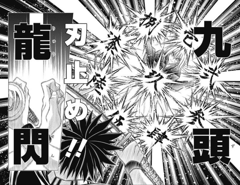 【画像】明神弥彦さん、いつの間にか緋村剣心とタメを張るほどに強くなっていたw