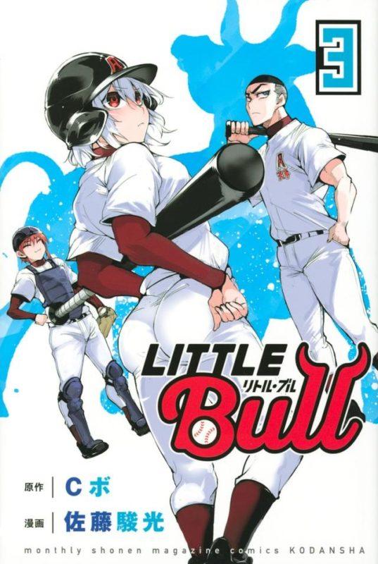 【画像】この野球漫画の女主人公が可愛いw
