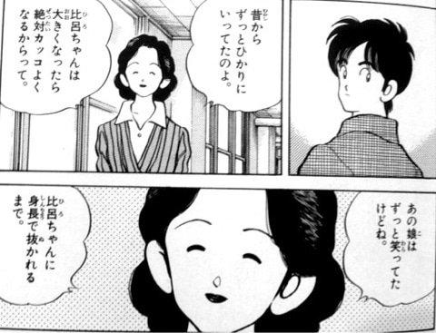 漫画の中で一番爪痕を残したお母さんキャラ、決まるw