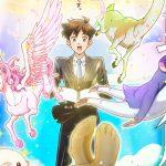 TVアニメ「天地創造デザイン部」2021年に放送決定!新人天使・下田や様々な生き物たちが描かれたビジュアル公開