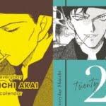 『名探偵コナン』x「CanCam」カードサイズカレンダー「まいにち秀一」が付録に登場!