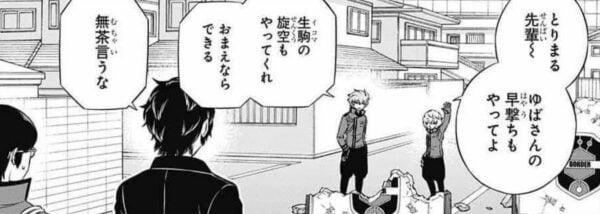 【ワールドトリガー】烏丸京介先輩、三雲修に優しすぎる