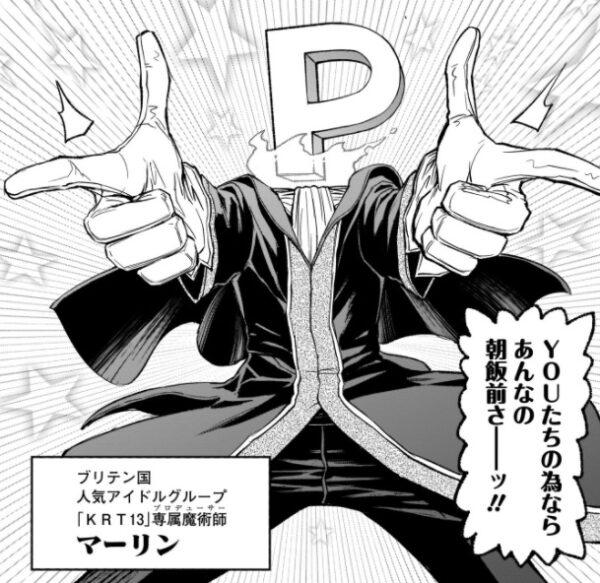 【感想】 ローゼンガーテン・サーガ 7話 やっぱベオウルフは格が違うぜ!(変態的な意味でも) 変態だらけのトーナメント開幕! 【ネタバレ注意】