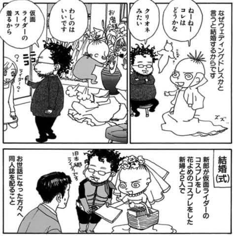 庵野秀明氏総監督「シン仮面ライダー」2023年3月公開決定!