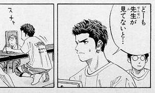 岡本倫先生「スラムダンクのコミックスを初めて読んでる人に流川死んだ?と聞いたら怒られました」