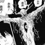 【チェンソーマン】早川アキ先輩最悪の展開過ぎて未来の悪魔喜んでそうだよね