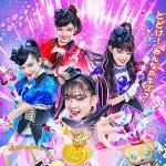 映画「劇場版 ひみつ×戦士 ファントミラージュ!」新たな公開日が7月23日に決定!