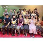 TVアニメ「プランダラ」今晩放送の最終話に向けキャスト11名からのコメントが到着!