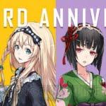 『拡張少女系トライナリー』3周年! 新規音源CDや復刻版オルゴールが発売