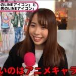 【悲報】女「アニメアイコンは陰キャ」→オタク激怒でリプ欄が地獄