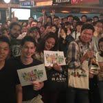 【悲報】陽キャ「うぇーいw自粛せず渋谷で100人規模の交流パーティやりまーすw」