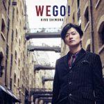 声優アーティスト・下野紘、2020年8月19日(水)発売の1stフルアルバム「WE GO!」のジャケット写真を解禁!