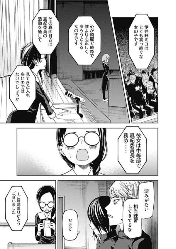 Twitter民が正論!「木村花さんに心を痛めてる人が、平然と安倍さんは誹謗中傷する。色々とおかしくないか?」