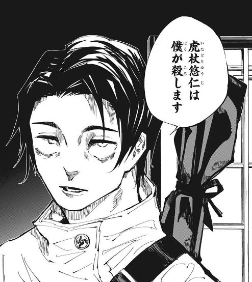 【急募】虎杖悠仁さんが呪術高専に復学できる方法考えてあげて・・・・